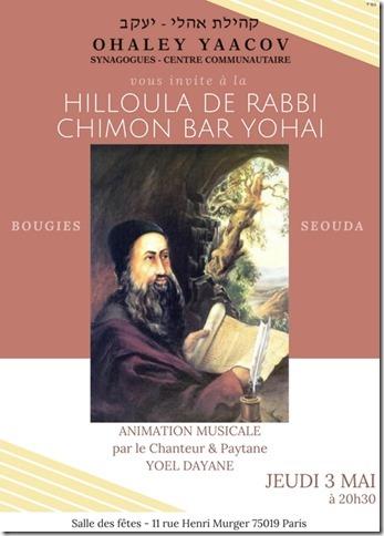Hilloula de RABBI SHIMON BAR YOHAI
