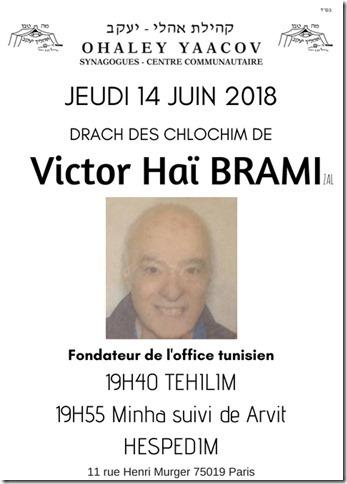 DRACH DES CHLOCHIM