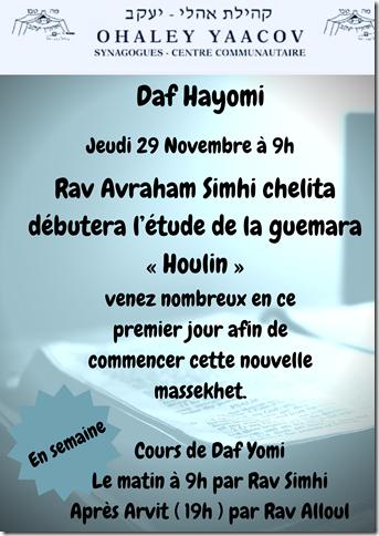 debut-etude-guemara-Houlin-29-Novembre-par-Rav-Simhi (1)