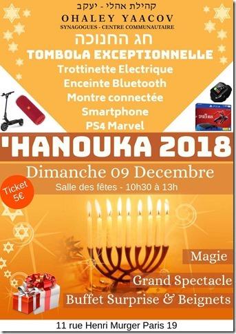 affiche hanouka 2018