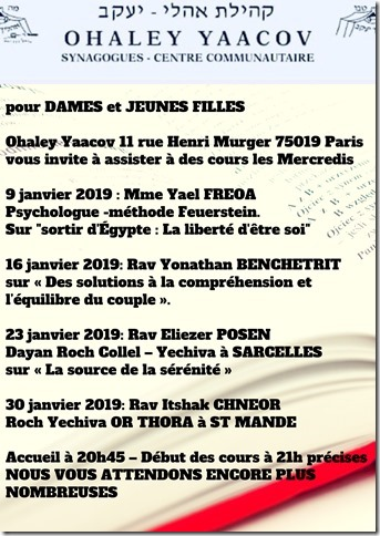 cours des dames a OhaleyYaacov janvier-2019
