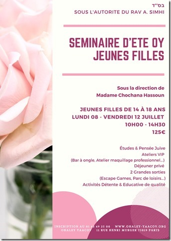 SEMINAIRE-ETE-OY-J-FILLES-Juillet-2019 (1)