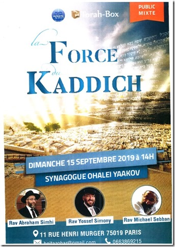 la-force-du-kaddich-15092019