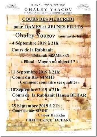 cours-pour-dames-elloul-5779