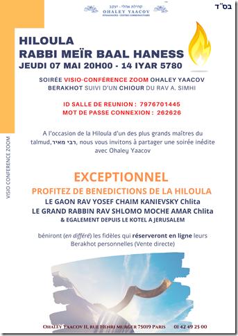 Jeudi 7 mai à 20h- soirée visio conférence Ohaley Yaacov - hilloula Rabbi Meïr Baal Haness